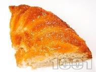 Обърната кайсиева плодова пита / сладкиш от тиквено и сусамено брашно, кисело мляко, лимон и сода и карамел